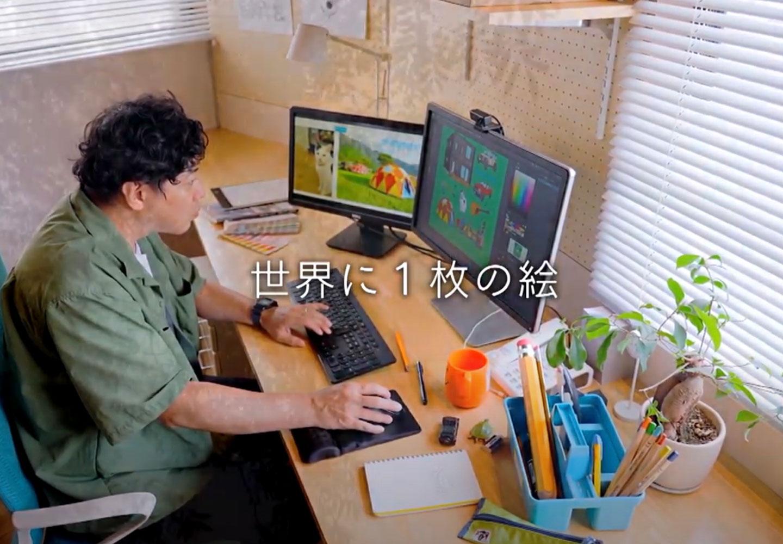 ウシオダヒロアキ youtubeチャンネル
